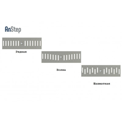 Решетка оцинкованная щелевая Plus 100 рисунок: рядная/волна/шахматная А15
