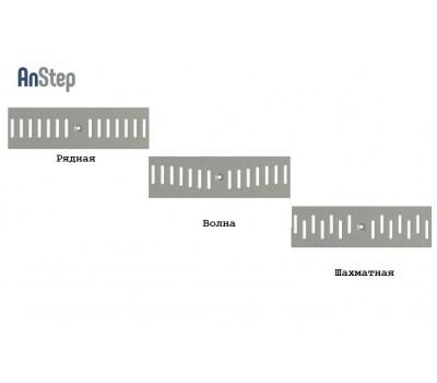 Решетка оцинкованная щелевая Light 200 рисунок: рядная/волна/шахматный А15