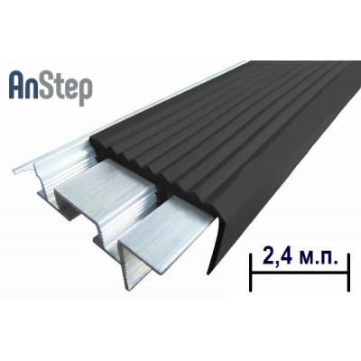 """Алюминиевый закладной профиль """"SafeStep, 2,4 м"""
