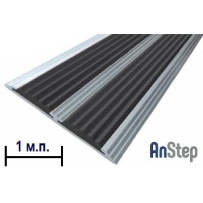 Алюминиевая полоса с резиновой вставкой (двойная), 1 м