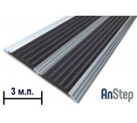 Алюминиевая полоса с резиновой вставкой (двойная), 3 м