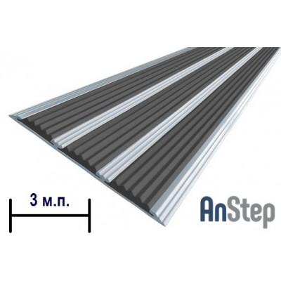 Алюминиевая полоса с резиновой вставкой (тройная), 3 м