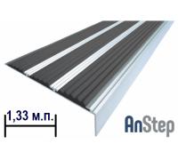 Алюминиевая накладка на ступень с резиновой вставкой (тройная), 1,33 м