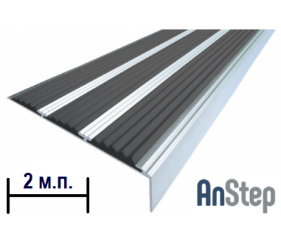 Алюминиевая накладка на ступень с резиновой вставкой (тройная), 2 м