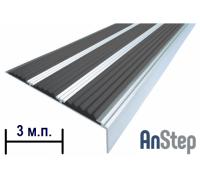 Алюминиевая накладка на ступень с резиновой вставкой (тройная), 3 м