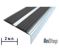Алюминиевая накладка на ступень с резиновой вставкой (двойная), 2 м