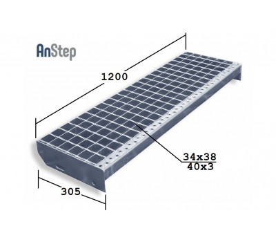 Лестничная ступень SР 34х38/40х3 Zn 1200х305 мм