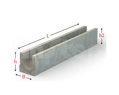 Лоток водоотводный бетонный серии Plus с внутренним уклоном 150 мм